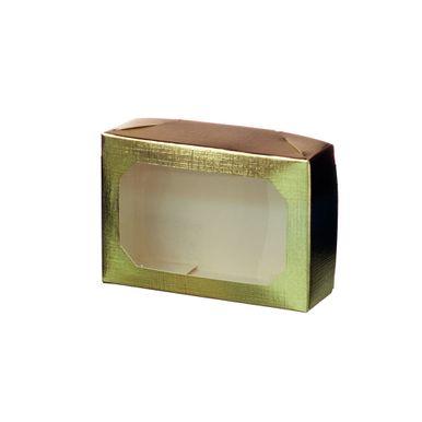 caixa-magia-dourada-75x115x35-3