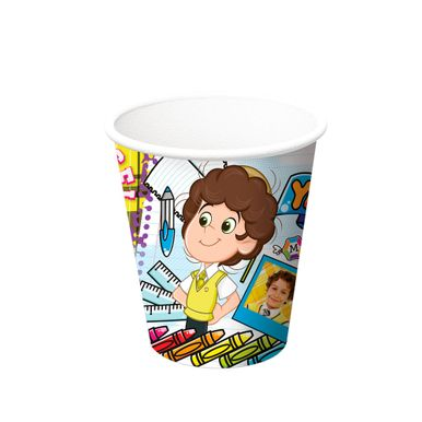 copo-papel-200ml-carrossel-animado