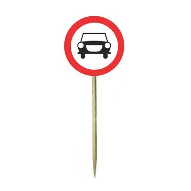 Palito-decorativo-carros-nº-4