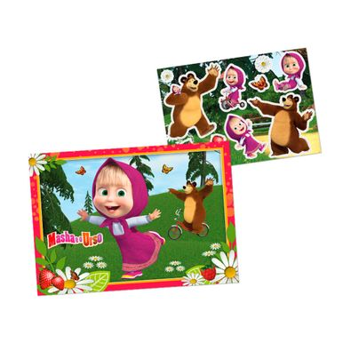 kit-decorativo-masha-e-o-urso