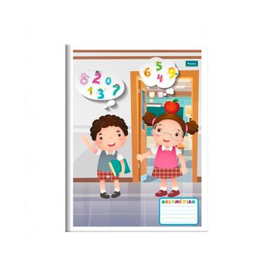 caderno-brochura-aritmetica