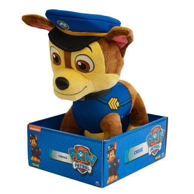 pelucia-patrulha-canina